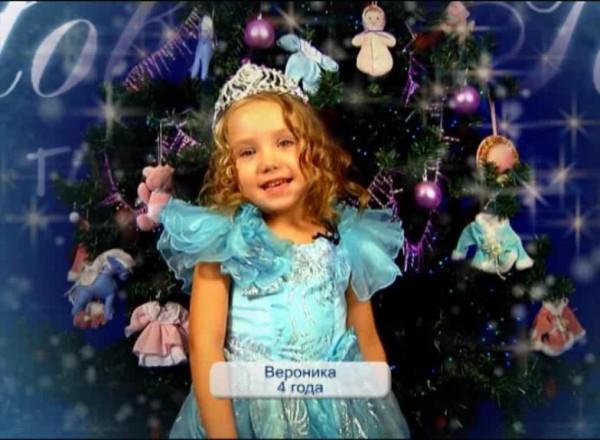 Новый Год Глазами Детей 2012
