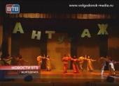С регионального хореографического фестиваля волгодонский «Антураж» привез гран-при