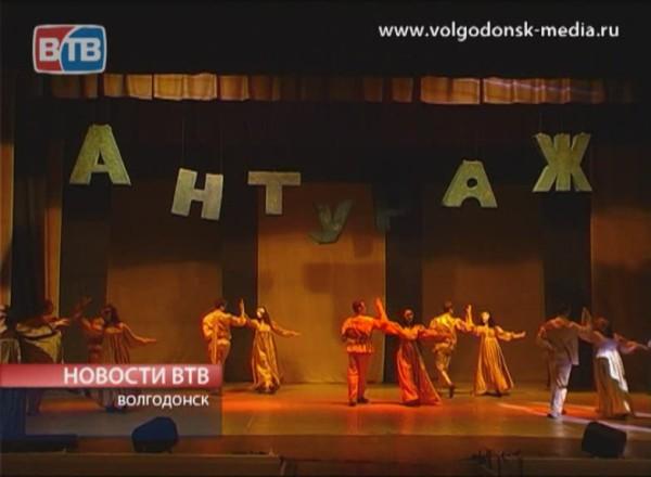 «Антураж» выступил с отчетным концертом