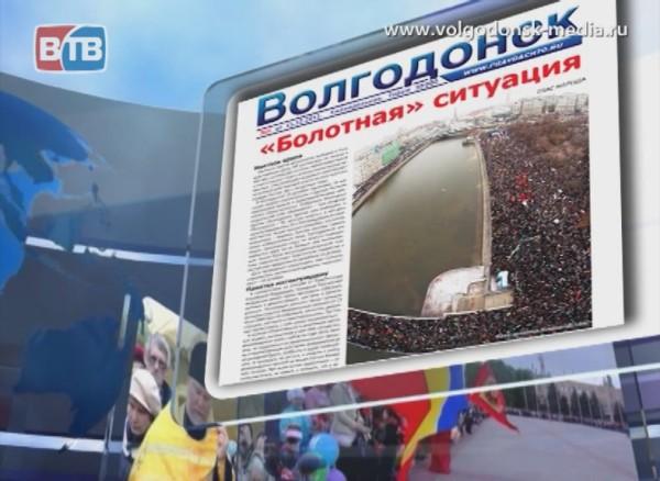 Волгодонск против «лжевыборов»