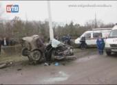 Авария на Жуковском шоссе