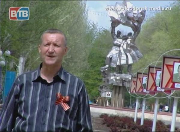 Александр Никитин написал стихотворение о ветеранах