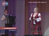 Ансамбль «Русская душа» в Волгодонске