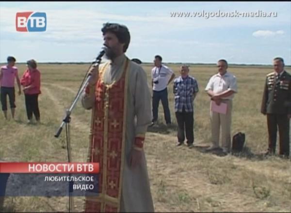 Вахта Памяти в Зимовниковском районе