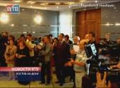 Ведущие СМИ посетили семинар в Ростове-на-Дону