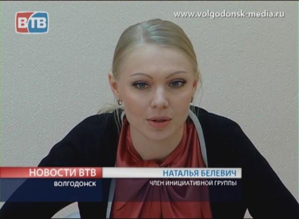 Волгодонские агентства недвижимости решили создать союз