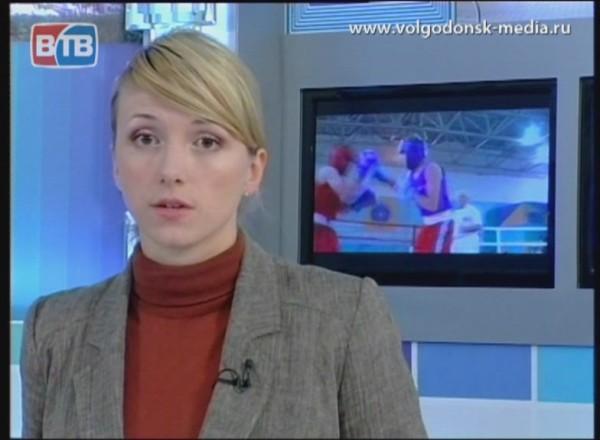 Волгодонские спортсмены приняли участие в чемпионате России по дзюдо