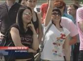 Волгодонские счастливчики стали обладателями путевок заграницу