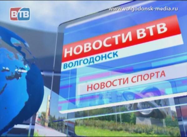 Волгодонской «Маяк» на четвертом месте