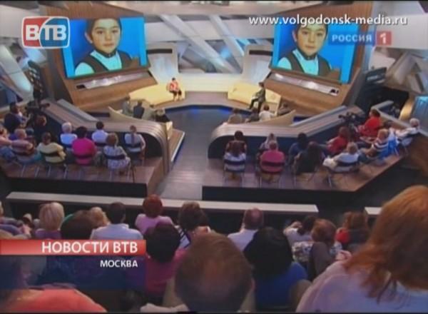 Волгодонск вновь прославился на федеральном уровне