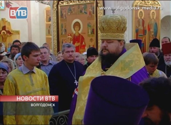 Волгодонск встретил нового Владыку