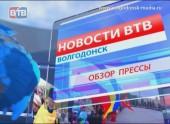 Волгодонск на 57 месте