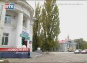 Волгодонск. Улица Ленина