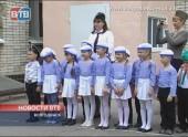 Воспитанники детского сада «Катюша» прошли маршем в честь Великой Победы