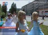Впервые в Волгодонске прошел парад невест