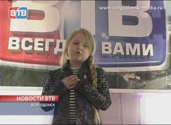 Впервые пройдет конкурс «Юная краса Волгодонска 2011»