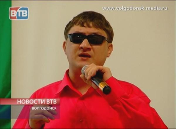 Всемирный день слепых