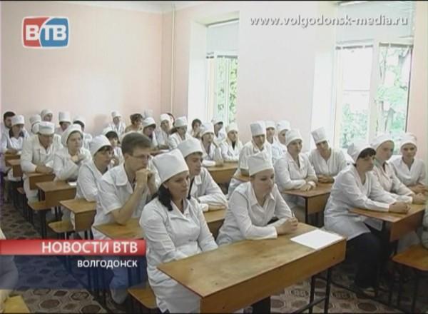 Встреча Мэра Волгодонска В.Фирсова с учащейся молодежью