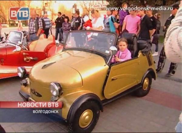 В Волгодонске выбрали «Автоледи-2011»
