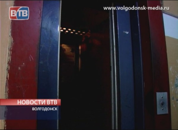 В Волгодонске завелся педофил