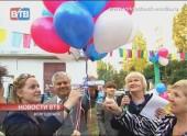 В Волгодонске открылся общественный центр