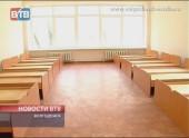 В Волгодонске отремонтировали еще один детский сад