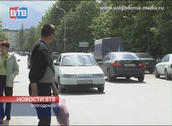 В Волгодонске похитили 19-летнюю девушку