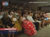 В Волгодонске прошел бал выпускников