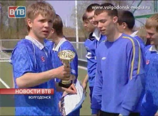 В Волгодонске состоялся финал чемпионата по мини футболу