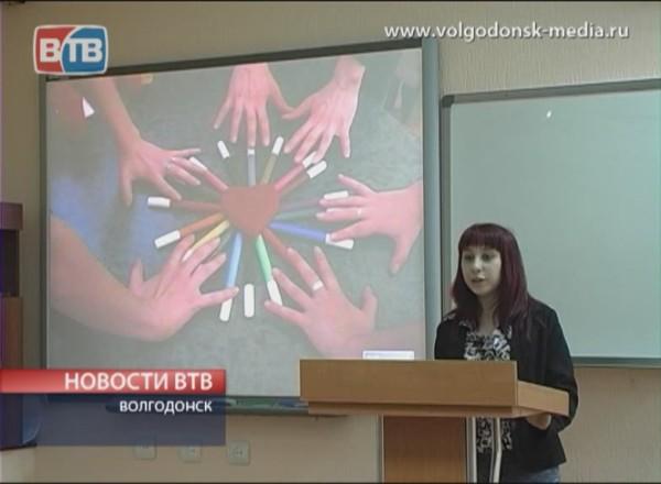 В Волгодонском институте сервиса состоялась научно-практическая конференция