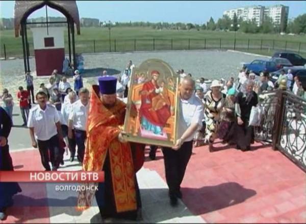 В Волгодонск прибыла святыня — икона «Всецарица»