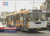 Городской транспорт пошел по новым маршрутам