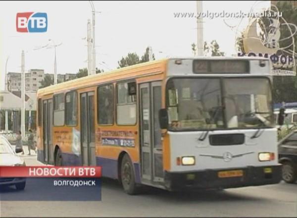 Общественным транспортном Волгодонска в 2013 году перевезено порядка 19 миллионов пассажиров