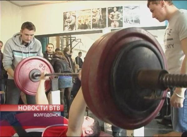 Городской турнир по пауэрлифтингу памяти Николая Лабухова