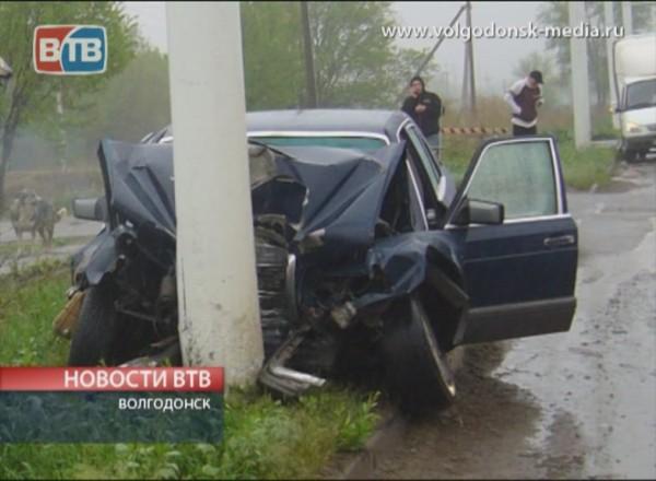 ДТП в Волгодонске. Гибнут и травмируются люди