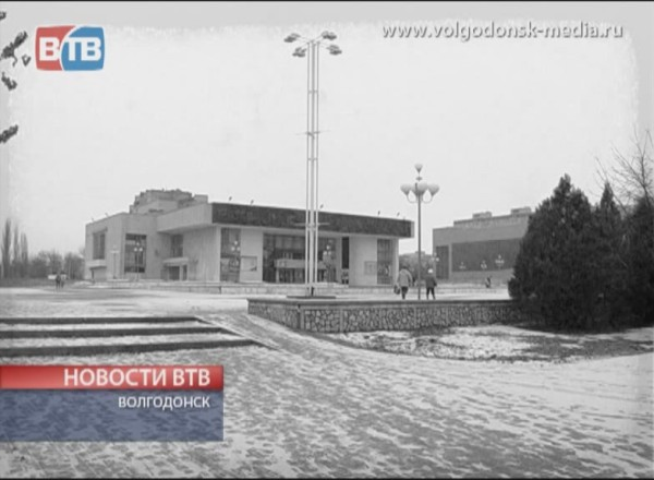 Дворец культуры имени Курчатова