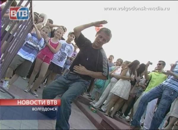 День молодежи в Волгодонске