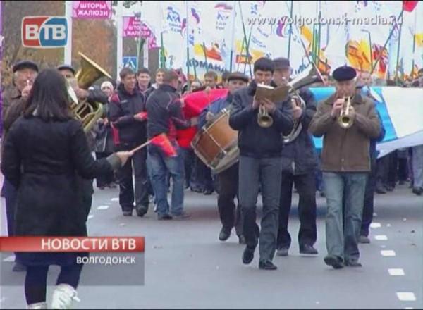 День народного единства в Волгодонске