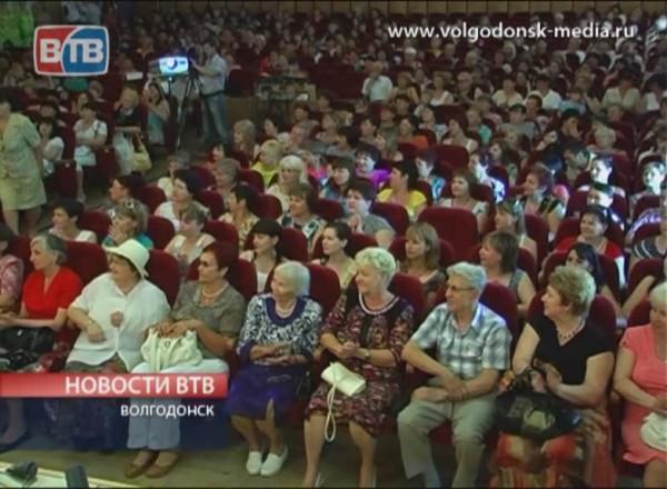 День социального работника в Волгодонске