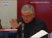 Депутаты обсудили бюджет будущего года