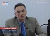 Депутат от Гос. Думы