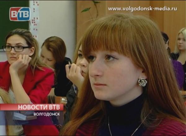 Единый государственный экзамен-2012