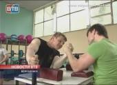 Железный спорт в Волгодонске