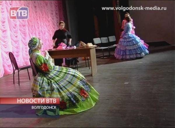 Женитьба Бальзаминова в Волгодонске
