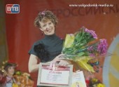 Жительница Волгодонска претендует на звание «Женщина России»