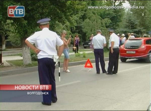 Жительница Волгодонска угодила прямо под колеса иномарки