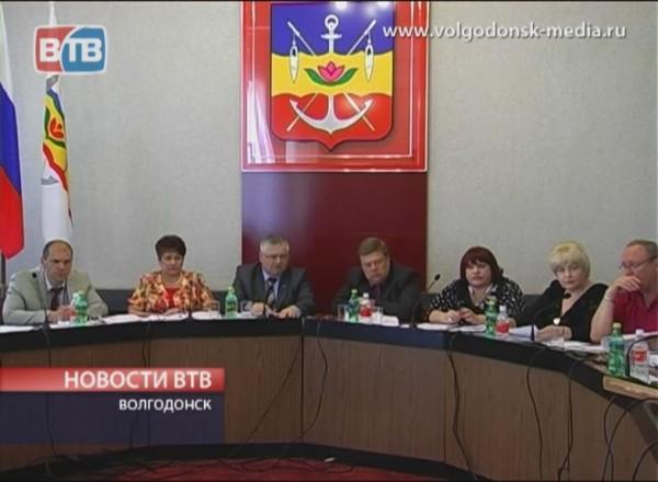 Заседание Думы города Волгодонска