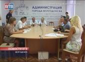 Заседание временной Думской комиссии