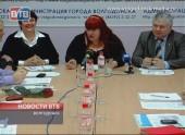 Заседание соцкомиссии