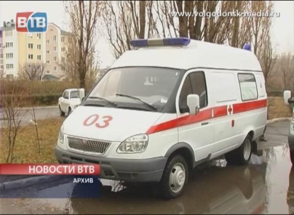 Здоровье в Волгодонске